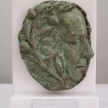 """Trofeo del Premio Internacional de Poesía """"Antonio Machado en Baeza""""."""